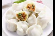 好吃的牛肉水饺你会做吗?