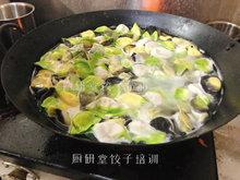 厨研堂最新的彩色饺子技术
