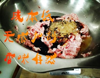 东北饺子技术培训