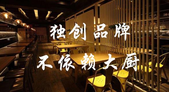 水饺技术培训简介图片